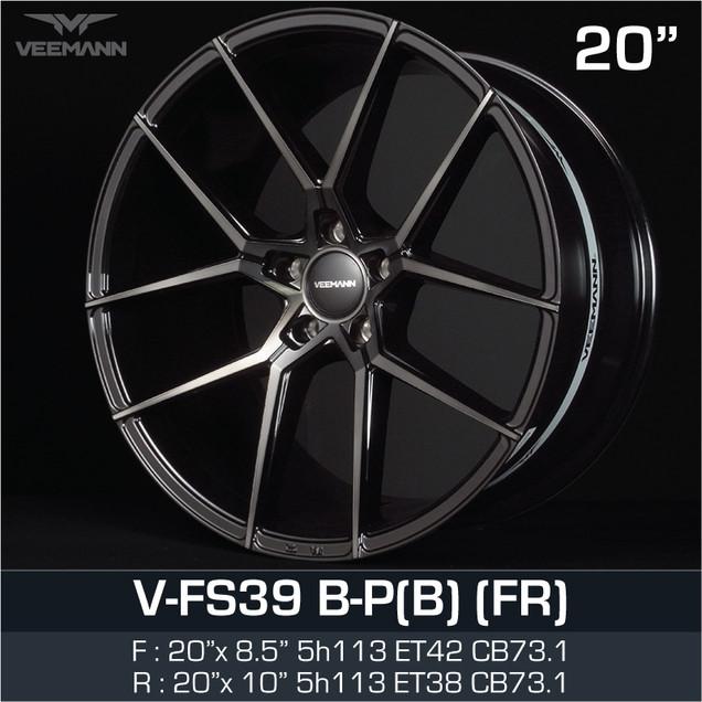 VFS39_BPB_2085105H5113.jpg