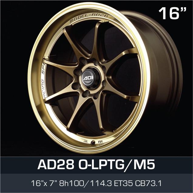 AD28_OLPTGM5_1670.jpg