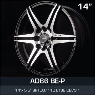 AD66_BEP_1455H8.jpg