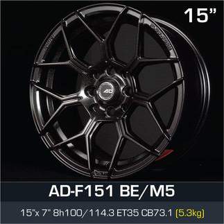 ADF151_BEM5_1570H8.jpg