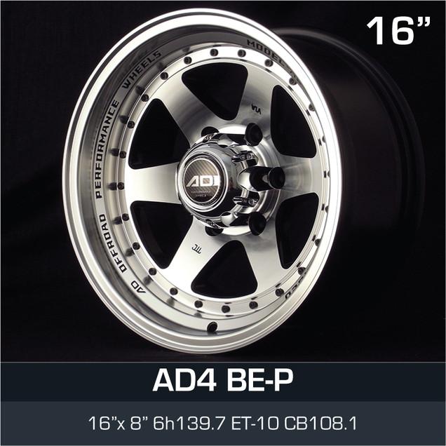 AD4_BEP_1680.jpg
