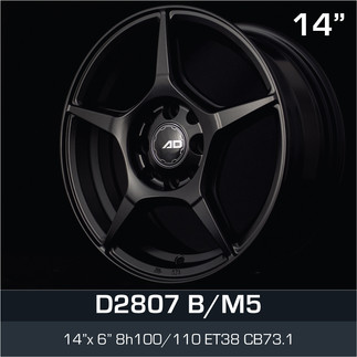D2807_BM5_1460.jpg