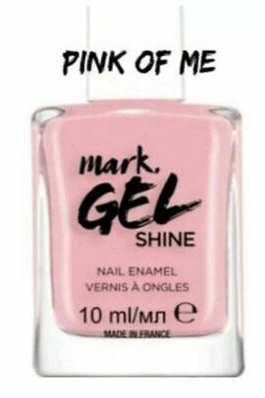 Avon Gel Shine Nail Enamel - Pink of Me 10ml
