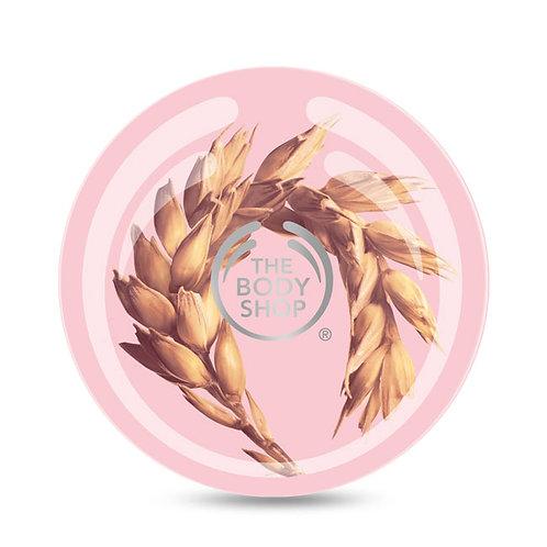 Body Shop Vitamin E Body Butter 200ml