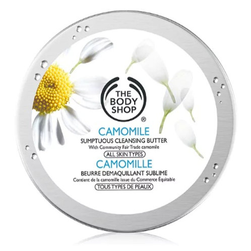 Body Shop Camomile Sumptuous Cleansing Butter 90ml
