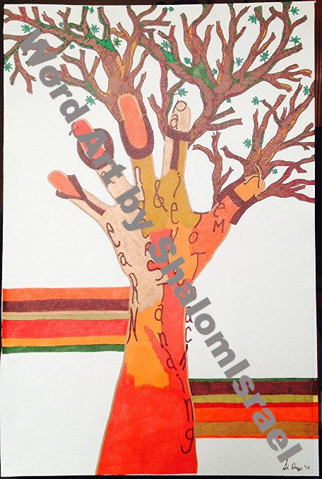 """""""Youth Tree"""""""