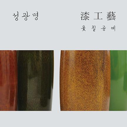 홍보용-2.jpg