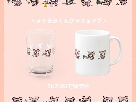 【SHOPからのお知らせ】新商品追加