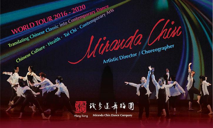 mcdc world tour 2016 to 2020.jpg