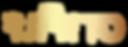 פרידלנד לוגו