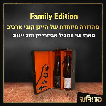 מארז שי מהודר המכיל זוג יינות מסדרת Family Edition וסט אביזרי יין.