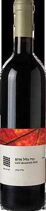 יין הרי גליל אדום