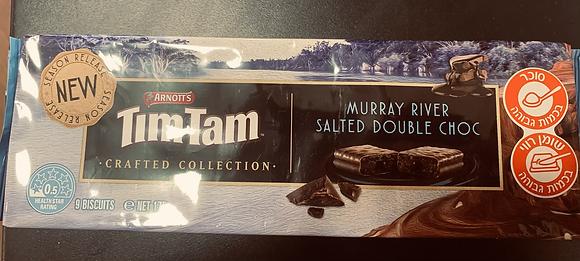 טים טם דאבל שוקולד מלוח.