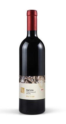 יין כרם יפתח 2018 הרי גליל