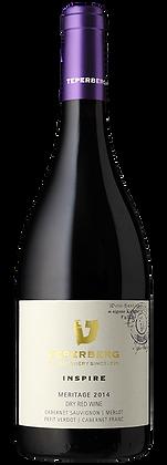 יין מרטיאז