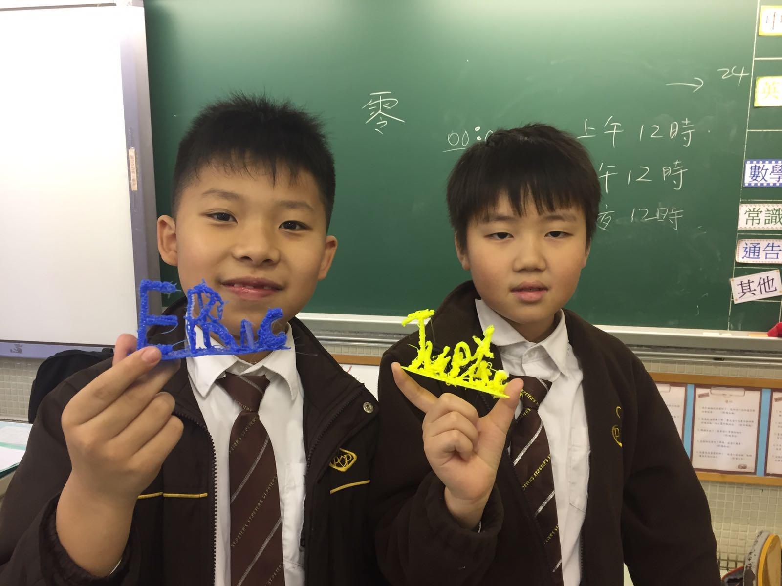 3D筆課程介紹