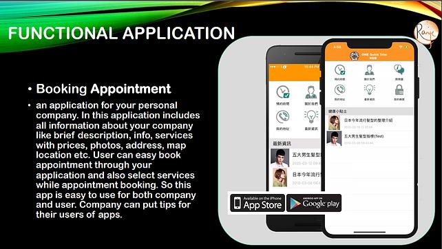 Kong Orange App1.PNG