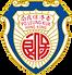 Emblem_of_the_Po_Leung_Kuk.svg.png