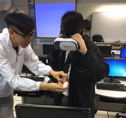 VR遊戲製作課程簡介
