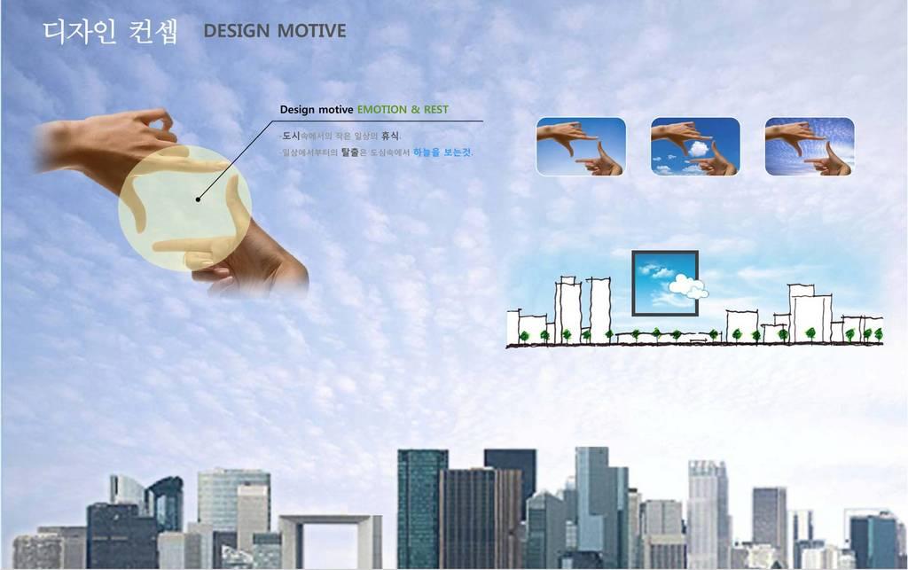 영등포 도심형 주거시설 컨셉