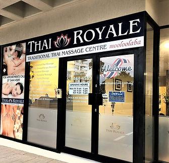 thai-royale-mooloolaba.jpg