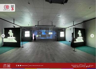 video art forum pensiero.jpg