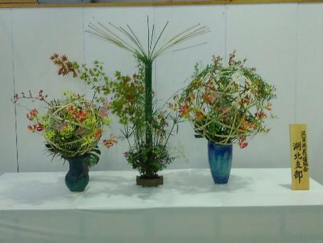 第69回滋賀県花道展覧会無事終了しました
