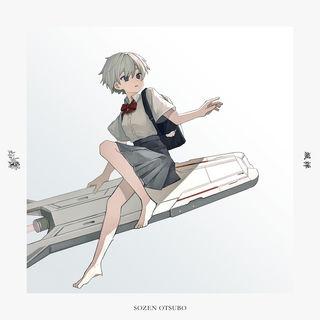 TIMESRUF (SOZEN OTSUBO Remix)
