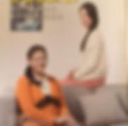 徐芳薇 東西名人報導