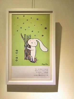 擁抱一顆樹