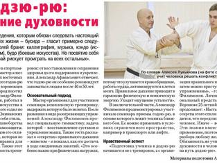 СМИ о прошедшем семинаре.