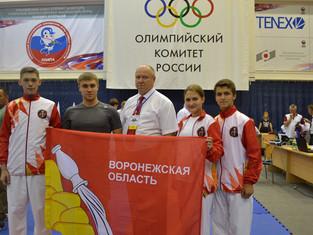 Всероссийские юношеские игры боевых искусств 2019.