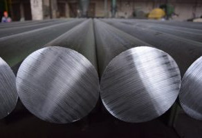 Aluminum's Star Turn