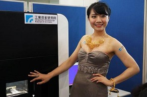 Taiwanese Research Institute Intros 3D Metal Printer