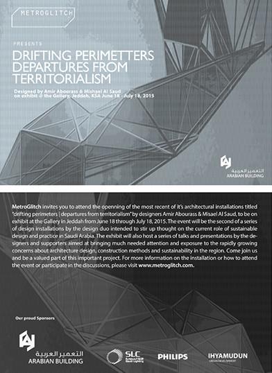 Abourass Installation Press DP.jpg