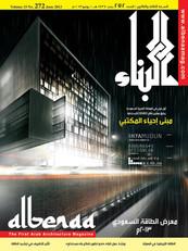 amir_abourass_al_bena_magazine_architect