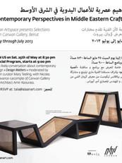 Press_Abourass_Design_2013_2014_edited.j