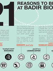 MEDIA_WEB2.jpg