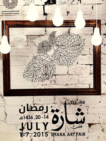Shara Art Expo Abourass Design Lab Web.j
