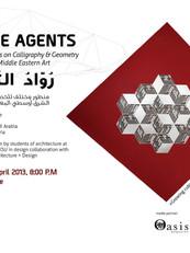 Alaan Change Agents Ihya _ Abourass Desi