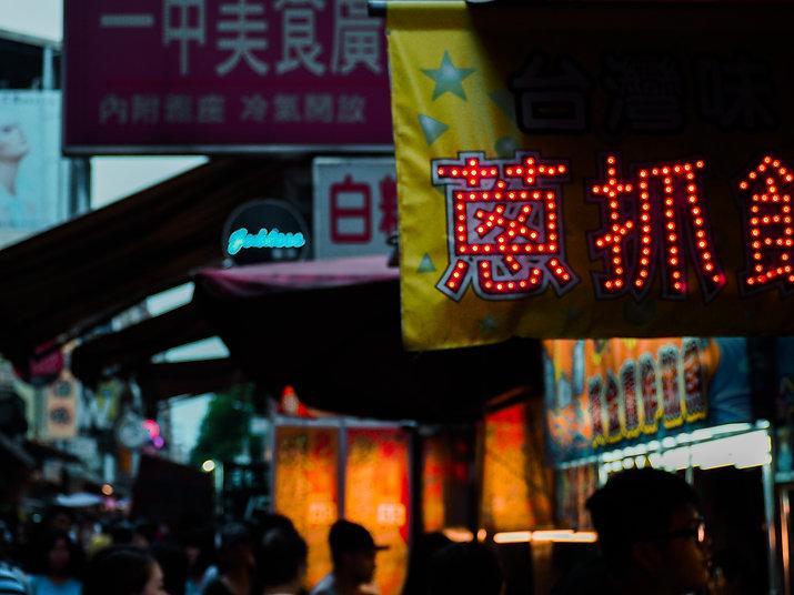 Taiwan 17-1010142.jpg
