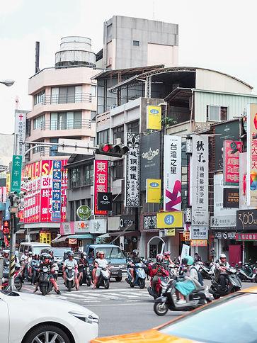 Taiwan 17-1010111.jpg
