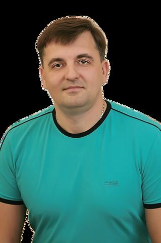 Бурдыга Анатолий Викторович