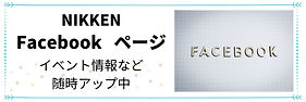 NIKKEN You Tube チャンネルのコピー2.jpg
