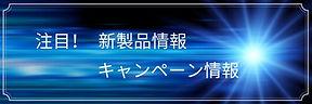 NIKKEN You Tube チャンネルのコピー.jpg