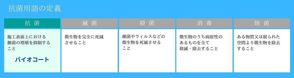 30-10スライド日研工業所HP-2.jpg