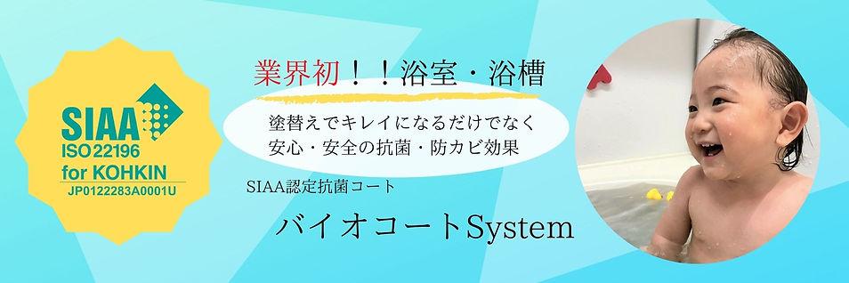 30-10スライド日研工業所HP.jpg