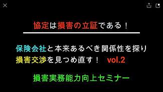 S__13934595.jpg