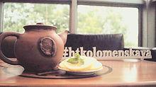 глиняная посуда, чайник.jpg