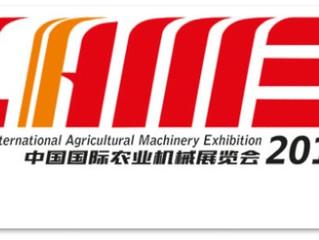 """Asya'nın en büyük Tarım Makinaları Fuarı; CIAME """"30 Eylül - 1 Kasım 2019"""" Qingdao - Çin"""